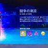『原神』イベント闘争の潮流5日目「強がり星人」微課金勢の難易度マスター攻略のコツ