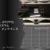 JBL GTO755.6 II カスタム・メンテナンス① (状態確認)