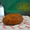Zopf(ツオップ)のカレーパン専門店が東京駅グランスタ内にできたので行ってみた。