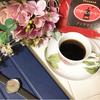 ブラザーズ・コーヒー『グァテマラ・アンティグアコーヒー』