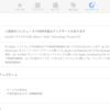 safari_technology_preview_10.1  update