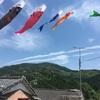 九州山口の旅② 山間の暮らしと農業