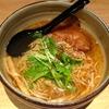 【今週のラーメン1645】 麺屋 宗 -sou- 中目黒店 (東京・中目黒) らぁめん・塩