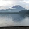 【山梨】千円札で有名な浩庵キャンプ場!湖畔サイトを狙うなら10時前に受付を!