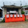 二代目もんごい亭(南区)醤油海老ワンタン麺
