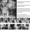 戦線後方記録映画-南京 Documentary Nanjing of 1937-38