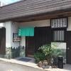 知多半島に遊びに来たらオススメの蕎麦屋さん(手打ちそば・天ぷら さいとう)