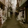 日本の裏側
