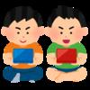 日本から3DSをお取り寄せ!!