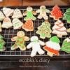 アイシングクッキーづくり、持ち寄りクリスマスパーティー/Icing Cookies/ขนม