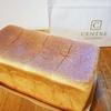 セントル・ザ・ベーカリー @銀座 2年ぶりの角食パンを食べながら思うこと