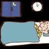 不眠症の方に~「失眠」のツボのお灸で不眠を解消しましょう
