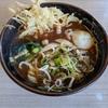 ミシュニャンガイド 大府市「山喜うどん」 みそきしめんに天ぷらと半熟卵入れて栄養補給 新型肺炎に負けるな!