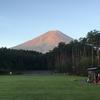 【富士登山 201808】富士登山に行ってきた(吉田ルート)