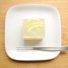 はちみつレモン寒天 夏の薬膳