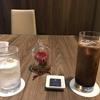 丸の内ホテルのカフェラウンジ