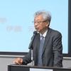 「マイナス金利と日本経済」