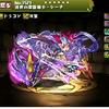 【パズドラ】近世の紫龍喚士シーナの入手方法や入手場所、スキル上げや使い道情報!
