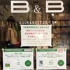 藤井聡子×絲山秋子 「富山⇄東京 地方で生きる、地元で書く。 at 本屋B&B