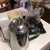 仙台のコーヒータイム