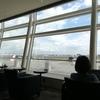 【ニューヨーク旅行】羽田空港で出発まではカードラウンジでゆったりしよう!