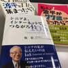 シニア起業が日本を変える期待と応援メッセージ