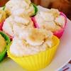 胃に優しいフライパンで作る卵・油不使用のはちみつバナナ蒸しパン
