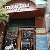 【ホーチミンでおすすめマッサージ店】『miu miu spa~ミウミウスパ』はリーズナブルで安心!