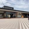 徳島|道の駅いたの 買物至便で無料の足湯・バス乗り場もあり