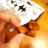 さつまいもとキャラメルの美味しいお菓子「キャラいも」を食べてみた!