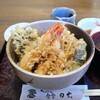 【天ぷら食堂 田丸】気の利いたサービスにファンが多いのも納得(西区大芝)