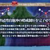 6/2のあれこれ:艦これ2019春イベE-1