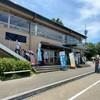 日本平でお土産を買うならここ!!ふるさと広場月日星