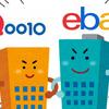 eBay(イーベイ)がジオシスのQoo10(キューテン)を買収!!