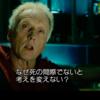 20190422 映画 SAW / SAW 2(バレ注意)/ ツクール進捗
