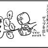 ムスッコ成長日記②寝返りチャレンジ!