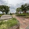 愛知の遊び場レポ♪ 幼児向け遊具と広場のあるのぞみケ丘公園(半田市)