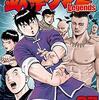鉄拳チンミ Legends 156話 / 月刊少年マガジン2020年5月号、岩の部隊に単独で挑むタンタン