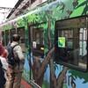 京都旅行2日目 鞍馬寺、貴船神社、曼殊院門跡、圓光寺、詩仙堂