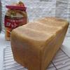 粉を変えていつもの食パン、日持ちもいい?