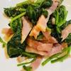 【ベターホームの本】野菜料理の本は目からウロコでした。