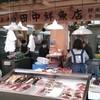 【お刺身】田中鮮魚店
