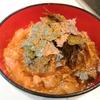 【1食167円】松皮造り真鯛のごま醤油漬けの自炊レシピ