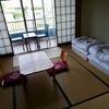 恵美寿荘(えびすそう)に泊まってきたよ。
