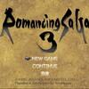 【プレイ日記】ロマサガ3 その①「うろ覚えユリアン編① OP~ポドールイの洞窟」