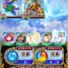 聖なる空のエステレラ2 ハード3-1,3