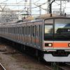 209系1000番台 中央線