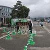 【レースレポ】飛騨高山ウルトラ2019