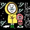 北海道弁(方言)ラインスタンプ:しばれる