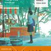 くまおり純さんの初画集が刊行